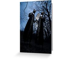 Escape Reality Greeting Card