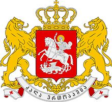 Coat of Arms of Georgia  by abbeyz71
