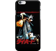 Nakatomi iPhone Case/Skin