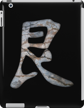 Defiance Tough Kanji by Bethany-Bailey