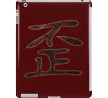Devious Evil Kanji iPad Case/Skin