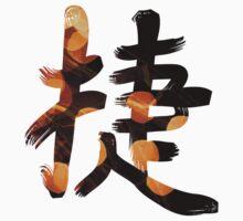 Victory Kanji by Bethany-Bailey