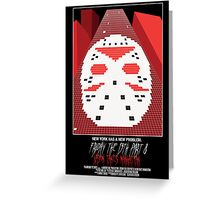 Friday The 13th Part 8: Jason Takes Manhattan Greeting Card
