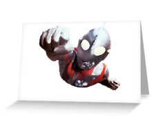 Ultraman Greeting Card