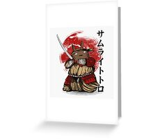 Toto samurai Greeting Card
