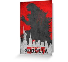 Godzilla 2014 Greeting Card