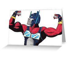 Alpha Prime Greeting Card