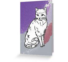 Cute Sitting Cat Greeting Card
