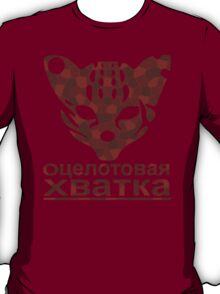 Clawing Ocelot BLOOD Colours T-Shirt