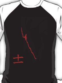 Captain Kenpachi Zaraki 11th division T-Shirt