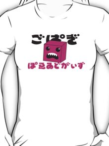 Angry pink monster with Japanese characters T-Shirt