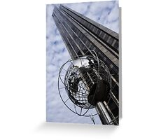 Silver and Blue Planet Earth Greeting Card