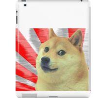 Doge Japanese  iPad Case/Skin