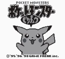 Pokemon Yellow (Japanese) by grackken