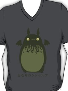 My Neighbor Cthulhu T-Shirt