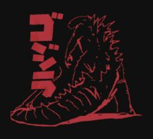 Godzilla Outline Red by leea1968