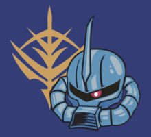 Dont be a Gouf by armoredfoe