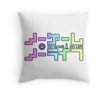 No Game No Life Logo ~ Rainbow Gradient  Throw Pillow