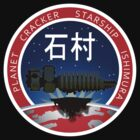 Planet Cracker Starship Ishimura by youveseenthese