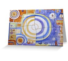 Puzzle Painting Day and Night Greeting Card