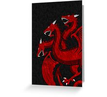 Dragon's Three Heads Greeting Card