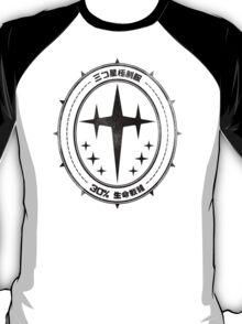Mittsuboshi black T-Shirt