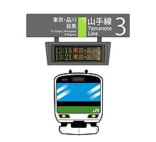 Yamanote Line - Ueno Station LCD & Train iPadケース by attackment