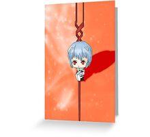 Chibi Rei Ayanami Greeting Card