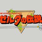 The Legend of Zelda Logo Japanese by Studio Momo ╰༼ ಠ益ಠ ༽