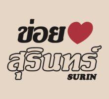 I Heart (Love) Surin, Isaan, Thailand by iloveisaan