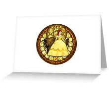 Belle Kingdom Hearts Beauty and the Beast Greeting Card