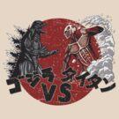 Battle of Titans by ddjvigo