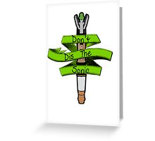 Don't Dis the Sonic - Doctor Who Greeting Card
