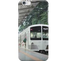 In a Rush to Make the Train iPhone Case/Skin