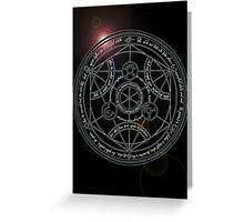 Fullmetal Alchemist transmutation circle Greeting Card