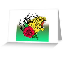 freak tiger  Greeting Card