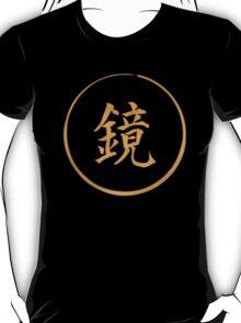 Gekokujou (Kagamine Rin/Len) T-Shirt