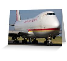 Yangtze River 747 Greeting Card