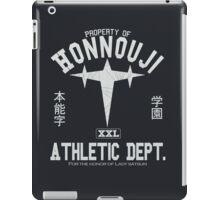 Honnouji Athletics (White) iPad Case/Skin