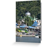 toba lake Greeting Card