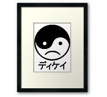 Yin Yang Face I Framed Print