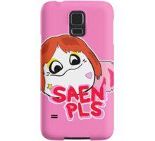 Nieko Wuree Samsung Galaxy Case/Skin