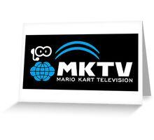 Mario Kart TV (White) Greeting Card