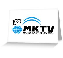 Mario Kart TV (Black) Greeting Card