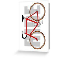 The Bicycle. Ride. Sticker (please see description) and Card Greeting Card