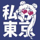 I Heart Tokyo by Baznet