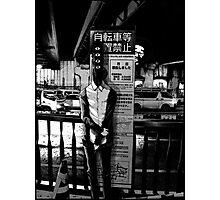 Oyasumi Punpun - Special Request Photographic Print