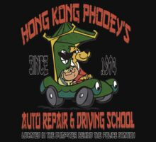 Hong Kong Phooey's Auto Repair & Driving School by G. Patrick Colvin
