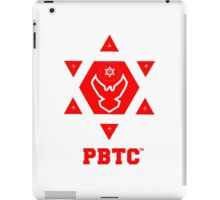 PBTC™ New Brand Logo - Powered By The Creator™  iPad Case/Skin
