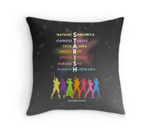 STARISH! (1) Throw Pillow